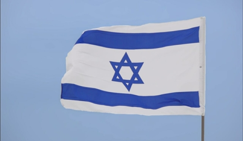 meaning of Israel